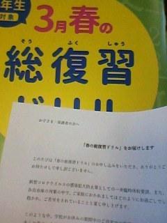 200312_1626~001.jpg